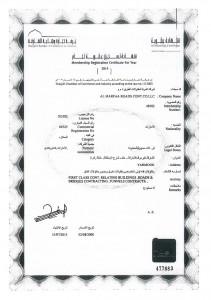 marfaa-registration