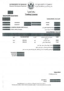 marfaa-trading-licence